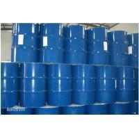 Organic Plasticizers Dioctyl Phthalate Pvc Plasticizers Manufacturers Cas 117 81 7