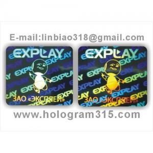 China Supply 3D hologram label on sale
