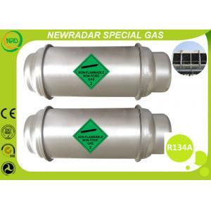 China R134a Refrigerant Gas on sale