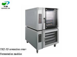China small stainless steel electric  5 trays convection oven+proofer on sale