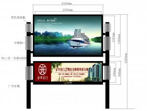 China P6 Aluminum Frame Portable Led TV Screen LED Advertising Billboard Signs on sale