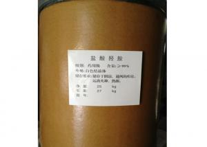 Quality Hydroxylamine Hydrochloride 5470-11-1 Active Pharmaceutical Ingredients Powder for sale