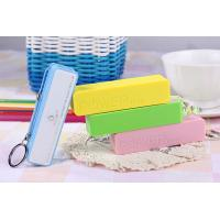 Key ring perfume Power bank 2600mAh 18650 Power Bank