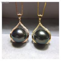 China 18k Gold Jewelry South Pearl Pendant Necklace Pave Diamonds on sale