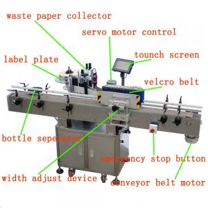 China Hay200 Glue Labeling Machine 50 / 60Hz Bottle Capping Machine With Turntable on sale