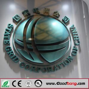 China 2016 hotsale acrylic panel light box with store names on sale