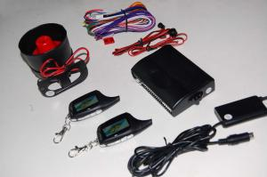 China 2 Way Paging Car Alarm with FM / FM LCD Transmitter With Multi-Channel Pager, Buzzer on sale