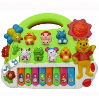 Lovely Baby Musical Educational Toy For Baby Early Learning and Playing