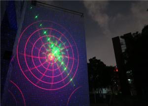 China star night outdoor laser lights indoor outdoor decorative laser lights projector for dance floor landscape pool gazebo on sale