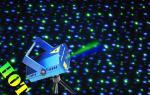 Iluminação da fase do laser (TD-GS-03GB)