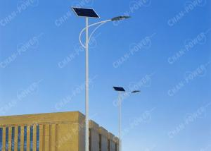 China High Powered LED Solar Courtyard Lamp , Compact Solar Street Light High Performance on sale