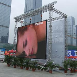 China High Brightness Outdoor Rental Led Screen Displays With 43264 Dots/㎡ Physical Density on sale