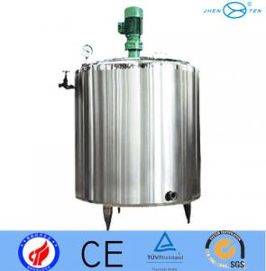 China Stainless Steel Liquid Mixing Tank Equipment Mixer Jacketed Mixing Vessel on sale
