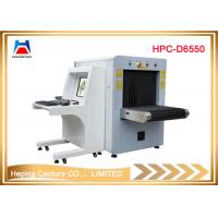 High standard security inspection machine X-ray baggage scanner for hotel 6550
