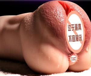 China Blow Job 598 Gram TPE Artificial Vagina Adult Sexual Toys For Man on sale