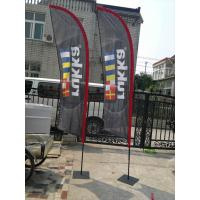 Fast Delivery DigitalPrintedknife flying advertising flags 110gsm knitted polyester