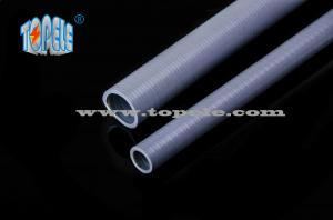 China Liquid Tight PVC Coated Stainless steel flexible conduit Electrical flexible conduit on sale