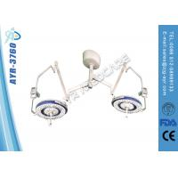 China Hospital Equipment Surgical Shadowless Operation Light / Operation Theatre light on sale