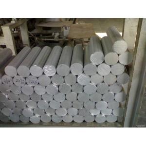 China Sandblast Extruded Aluminum Bar High Precision Machining For Electronics on sale