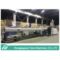 Big Thickness Transparent Plastic Pipe Machine With Siemens Brand Motor