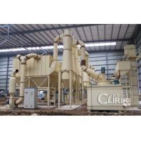 HGM Series Micro Powder Grinding Mill Price
