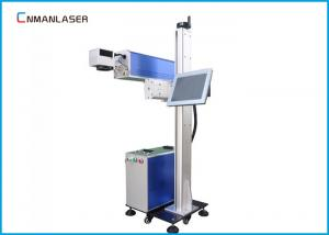 China Air Cooled Flying Online 20w CO2 Laser Marking Machine For Rubber Plastic on sale