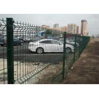 China PVC Coated Wire Mesh Fence Panels 2030mm x 2500mm on sale