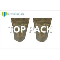 Gravure Printing Foil Stand Up Pouches Zipper Tea Packing 250g 350g 500g