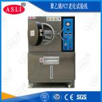 High Pressure High Humidity PCT HAST Test Chamber For Semi - Conductor