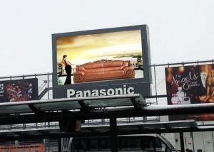 China Seamless P5 P6 P8 Outdoor LED Advertising Displays Panels High Brightness on sale
