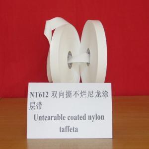 China Untearable Coated Nylon Taffeta Label Cloth/Tape (NT612) on sale