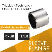 China High Performance Bearing Solutions Tribology PTFE Metal Polymer Precision Bushes Parts on sale