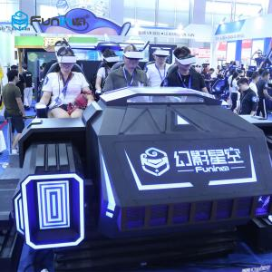 China 1500KG 9D Virtual Reality Simulator Cinema Motion Car Games For Kids In Supermarket on sale