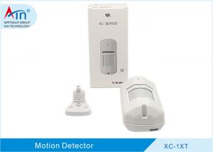 China 9.5-16V DC Security Alarm Device Long Range Dual Tech Motion Detector on sale