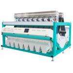 大容量の米を分類しているselectora de colorおよび高精度、CCDの米色の選別機の陶磁器の製造業者
