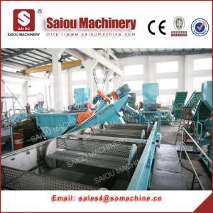 China PP PE PET washing line plastic recycling machinery on sale