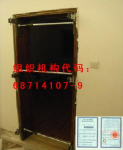China Adjust-Poles★Wood-Doors on sale
