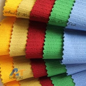China 2013 new arrival mesh fabric in various color for sports clothing on sale