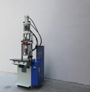 China Hydraulic Vertical Injection Moulding Machine Plastic Injection Mold Maker on sale