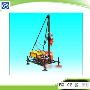 China OEM Available Made in China Hydraulic Mine Drilling Rig on sale