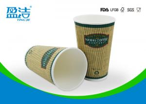 China Flexo Printing 16oz Coffee Paper Cups 500ml With QC Random Inspection on sale