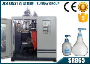 China Hand Soap Plastic Bottle Molding Machine Double Cavity Head With Reasonable Runner Design SRB65-2 on sale