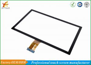 China Sensitive 32 Inch Medical Touch Screen For Medical Self Service Terminal on sale
