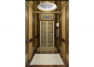 China Intelligent Small Commercial Elevators machine room design Equipped with inching levelling device on sale