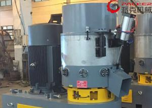 China Single Screw Plastic Agglomerator Machine For Waste Material PP Weave Bags on sale