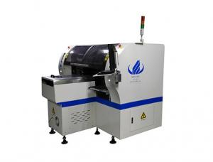 China High Precision LED Chip Smd Mounting Machine 5Kw Power Consumption 1100 KG on sale