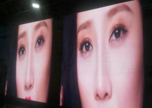 China High Definition P31.25 LED Video Screen DIP346 advertising led billboard AC110 / 220V on sale