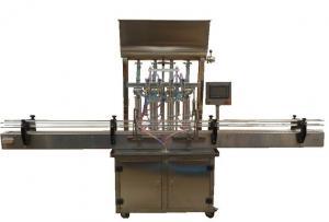Quality viscous liquid bottle-filling machine for sale