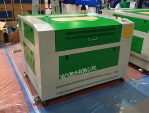 China Industrial Plastic Laser Cutting Machine , High Accuracy Co2 Laser Cutter on sale