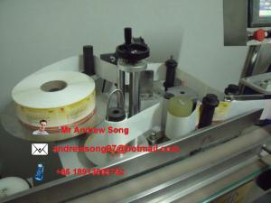 China self adhesive labeling machine on sale
